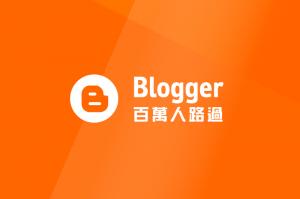 fansdoor_blogger_1